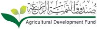 Agricultural Development Fund