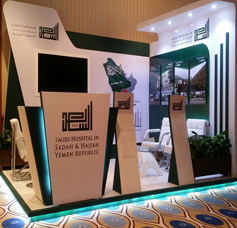 Exhibition booth processing