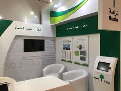 Nazaha - Exhibitions Systems