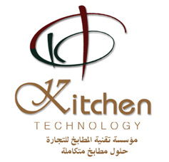 Kitchen Technology