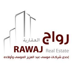 Rawaj Real Estate