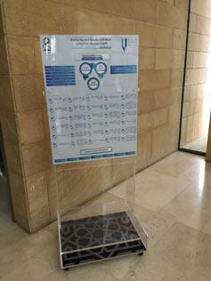 استاند - جامعة نورة بنت عبد الرحمن